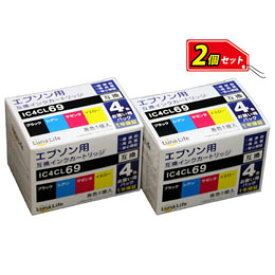 【Luna Life】 エプソン用 互換インクカートリッジ IC4CL69 4本パック×2 お買得セット LN EP69/4P*2PCS