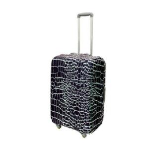 撥水加工付スーツケースカバ- Mサイズ クロコダイル柄 MBZ-SCM2/CR人気 お得な送料無料 おすすめ 流行 生活 雑貨