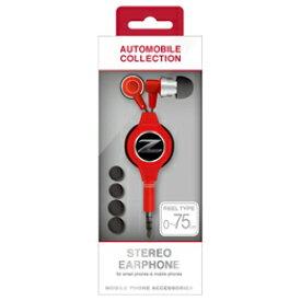 流行 生活 雑貨 フェアレディ Z STREO EARPHONEMIC RED NZ-ES37RD