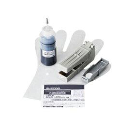 便利雑貨 エレコム キヤノン 370用詰め替えインク THC-370PGBK5 トナー PCサプライ・消耗品 関連詰替えインク オフィス用品 パソコン