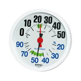 生活家電関連 温湿度計 LUCIDO ルシード 大きな文字で見やすい温湿度計 壁掛け用 TM-2671 ホワイト