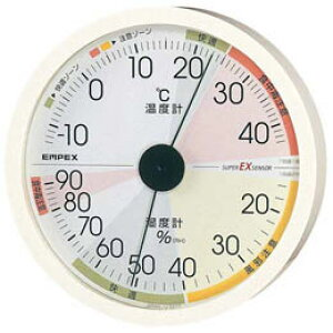 温度・湿度計 EX-2821お得 な 送料無料 人気 トレンド 雑貨 おしゃれ