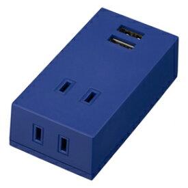 フロントタップ型2AC+2USB2.1Aネイビー Y02FS400NV2Uお得 な全国一律 送料無料 日用品 便利 ユニーク