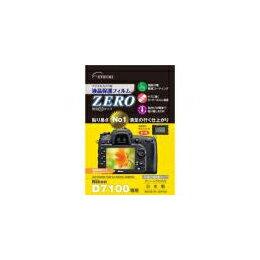 カメラアクセサリー デジタルカメラ用液晶保護フィルムZERO Nikon D7100専用 E-7306