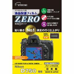 カメラ関連製品 デジタルカメラ用液晶保護フィルムZERO Nikon D750専用 E-7332