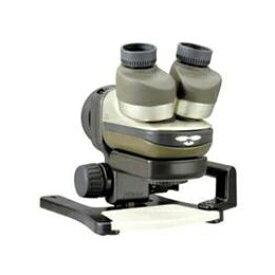 顕微鏡 カメラ関連製品 カメラ 関連 Nikon 顕微鏡 BJA004AA NSFPEX 顕微鏡 カメラ・ビデオカメラ・光学機器