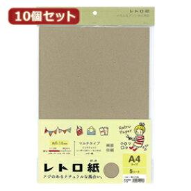 日用品 便利 ユニーク 10個セットサンワサプライ レトロ紙(マルチタイプ) JP-MTRT01X10