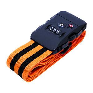 ジャストフィットスーツケースベルト ブラックオレンジ MBZ-SBL02/BOオススメ 送料無料 生活 雑貨 通販