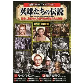 史劇パーフェクトコレクション 英雄たちの伝説人気 お得な送料無料 おすすめ 流行 生活 雑貨