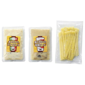 食品関連 もちもち食感がたまらない生パスタと2種類のパスタソースセット おすすめ 送料無料
