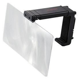 便利グッズ アイデア商品 Nintendo Switch Lite/Nintendo Switch両対応/画面拡大レンズ/ブラック GM-NSLN01BK 人気 お得な送料無料 おすすめ