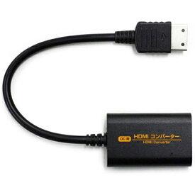 便利グッズ アイデア商品 コロンバスサークル ドリームキャスト用HDMIコンバーター CC-DCHDC-BK 人気 お得な送料無料 おすすめ