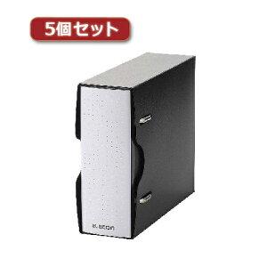 生活 雑貨 おしゃれ 5個セット DVD・CD不織布ケース専用ファイル CCD-BC02BK CCD-BC02BKX5 お得 な 送料無料 人気 おしゃれ
