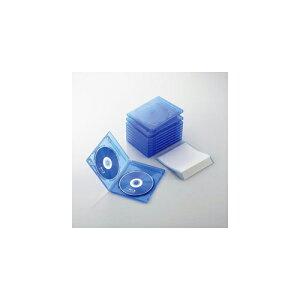アイデア 便利 グッズ エレコム Blu-rayディスクケース(2枚収納タイプ) CCD-BLU210CBU お得 な全国一律 送料無料