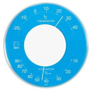 便利グッズ アイデア商品 温度・湿度計 セレナカラー 丸型 置き掛け兼用 LV-4356 ブルー 人気 お得な送料無料 おすすめ