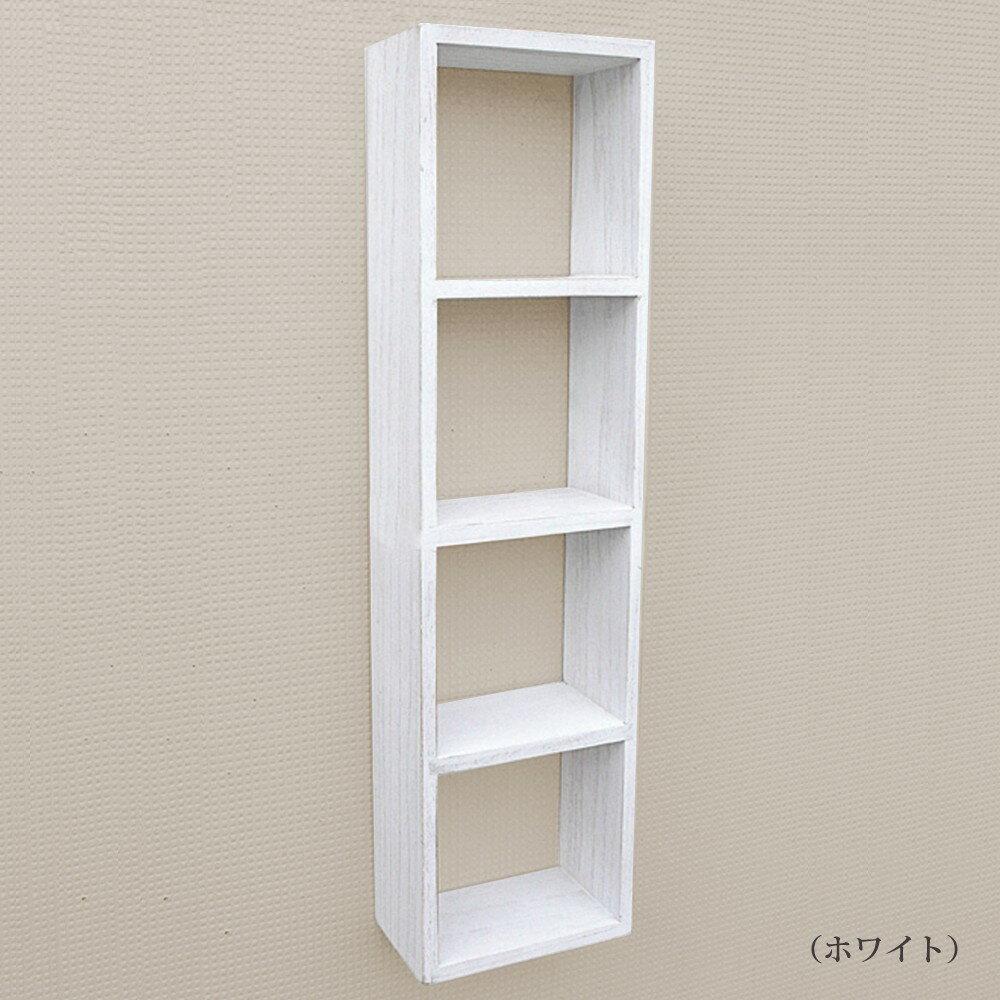 4枡 壁掛け 棚 壁面のディスプレイに最適!!インテリア 収納家具 木製 小物ラック ディスプレイラック ホワイト