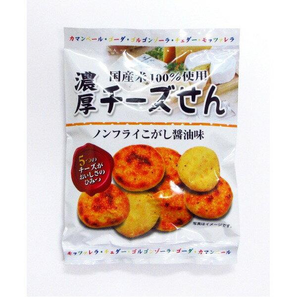 米菓子 関連商品 濃厚チーズせん【12袋セット】