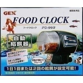 GEX(ジェックス) フードクロック FC-002 (水槽用エサ用品) 【ペット用品】