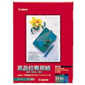キャノン(Canon) BJカラー用 高品位専用紙 HR-101s B4 50枚入