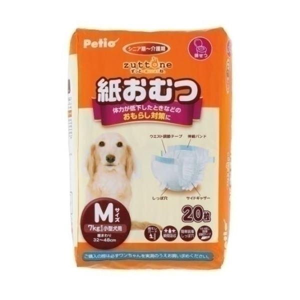 ペット 関連商品 ペティオ 老犬介護用 紙おむつ M 20枚 【ペット用品】