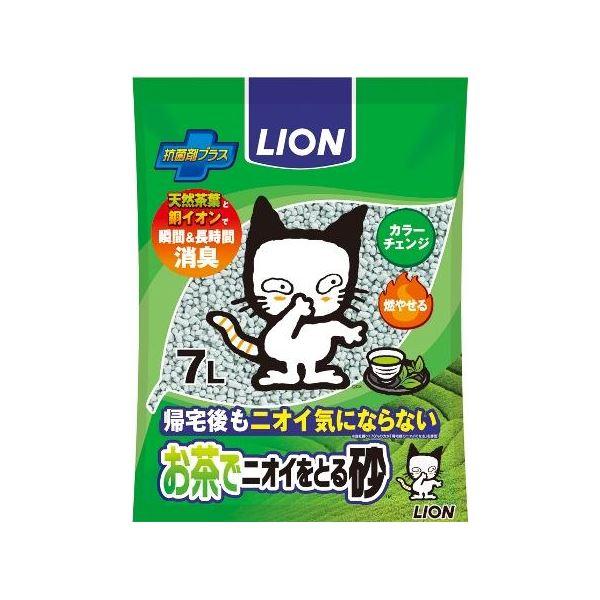 ペット 関連商品 ライオン ペットキレイ お茶でニオイをとる砂 7L 【ペット用品】