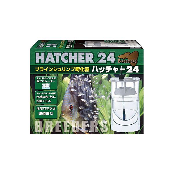 ペット ニチドウ ハッチャー24 2【ペット用品】【水槽用品】