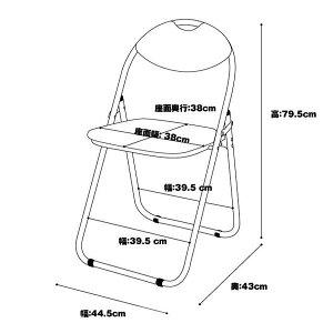 生活用品・インテリア・雑貨パイプ椅子会議用椅子ミーティングチェアIK-0102【6脚入り/1セット】