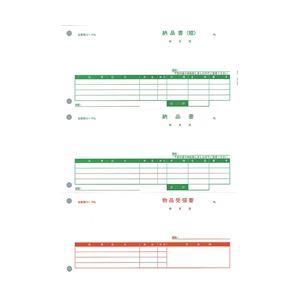 パソコン・周辺機器 関連 ピーシーエー PA1302F 納品書(控+納+受) PA1302F