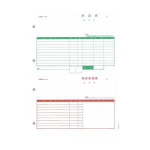 AV・デジモノ ピーシーエー PA1305-2F 納品書(納+受) PA1305-2F