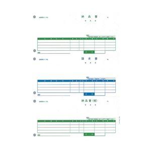 AV・デジモノ ピーシーエー PA1308F 納品書(納+請+控) PA1308F