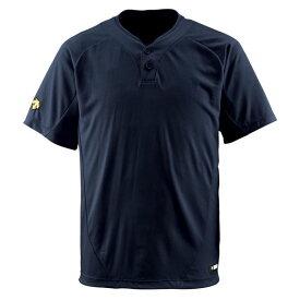 スポーツ・レジャー デサント(DESCENTE) ベースボールシャツ(2ボタン) (野球) DB201 ブラック O