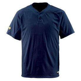 デサント(DESCENTE) ベースボールシャツ(2ボタン) (野球) DB201 Dネイビー M