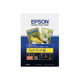 AV・デジモノ (まとめ買い)エプソン EPSON フォトマット紙 KA320PM A3 20枚 【×4セット】