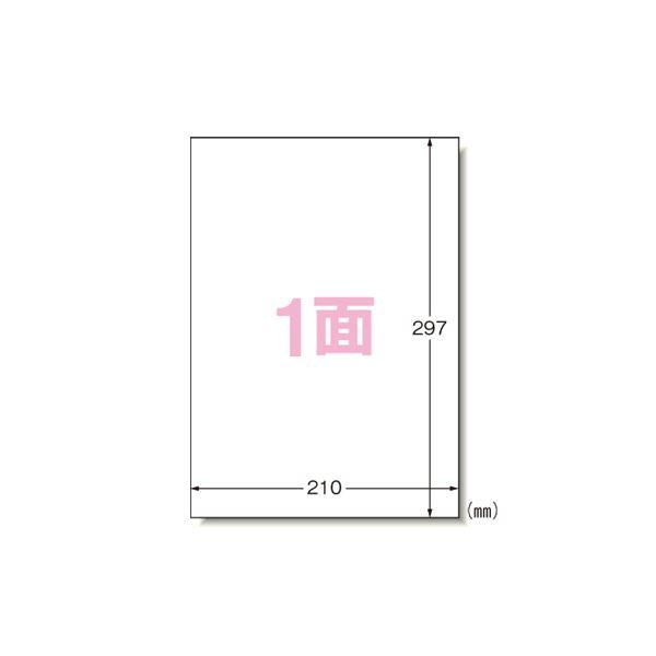 生活用品・インテリア・雑貨 エーワン PPC(コピー)ラベル 500枚入 28762 500枚