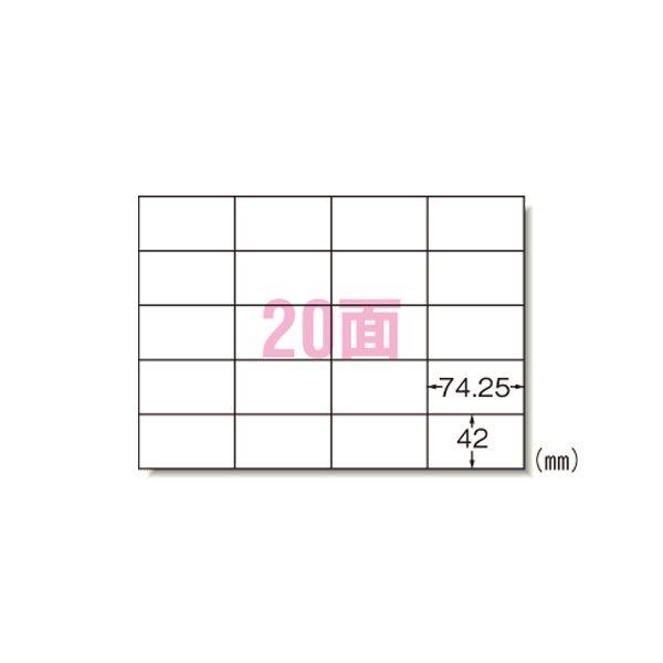 生活用品・インテリア・雑貨 エーワン PPC(コピー)ラベル 500枚入 28764 500枚