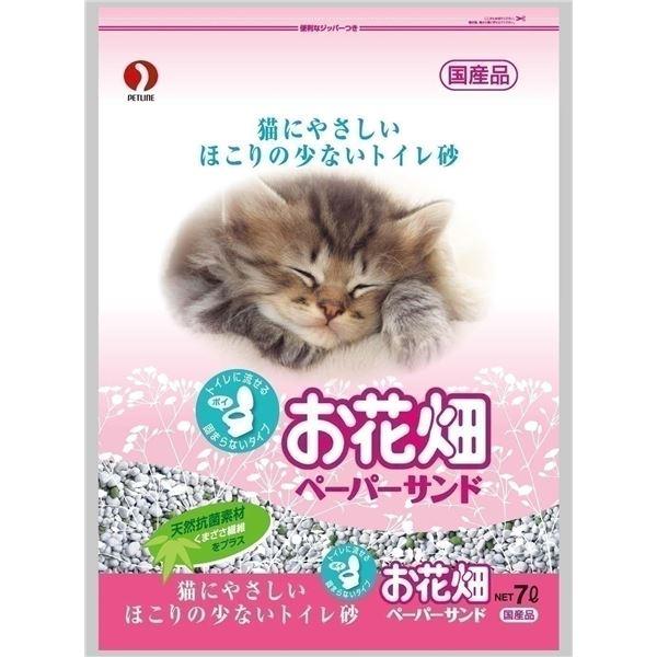 ペット ペットライン お花畑 ペーパーサンド 7L 【ペット用品】