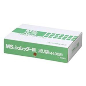 文具・オフィス用品 明光商会 シュレッダー専用ポリ袋 MSパック L
