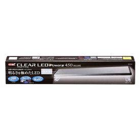 ジェックス クリアLED POWERIII 450 【水槽用品】 【ペット用品】
