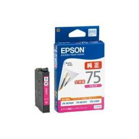 AV・デジモノ (まとめ買い)エプソン EPSON インクカートリッジ ICM75 マゼンタ 【×3セット】