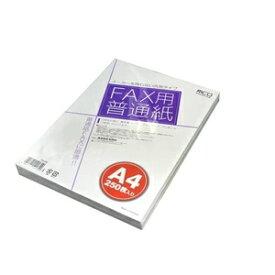 AV・デジモノ ミヨシ(MCO) FAX用紙(A4サイズ) 250枚いり FXP-250 5個セット