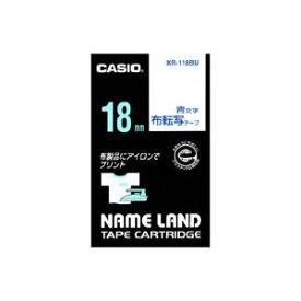 文具・オフィス用品 (まとめ買い)カシオ CASIO 布転写テープ XR-118BU 青文字で転写 18mm 【×3セット】