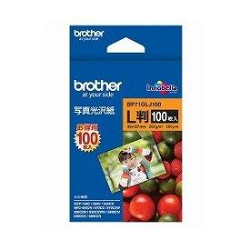 ブラザー工業(BROTHER) 写真光沢紙 L判 100枚 BP71GLJ100