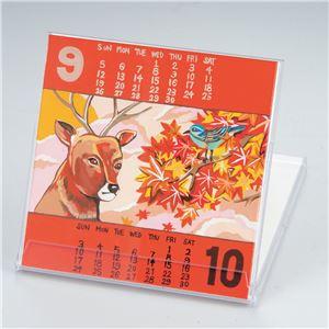 画材・絵具 生活日用品 雑貨 (まとめ買い)カレンダー(クリアケース入り) 【×15セット】