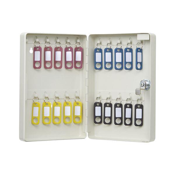 オフィス収納 関連商品 カール事務器 キーボックス コンパクトタイプ 20個収納 アイボリー CKB-C20-I