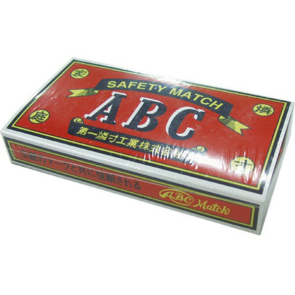 日用雑貨 ABC 三倍型マッチ日本製 【12個セット】 29-372