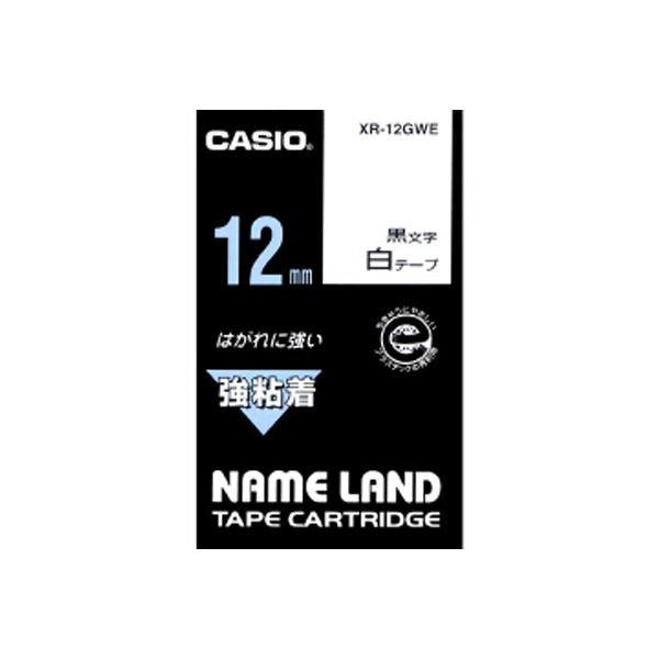 パソコン・周辺機器 (業務用セット) カシオ ネームランド用テープカートリッジ 強粘着テープ 5.5m XR-12GWE 白 黒文字 1巻5.5m入 【×3セット】
