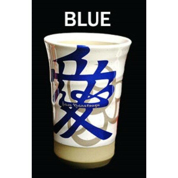 タンブラー 関連商品 直江兼続・愛 タンブラー 青(BLUE)
