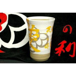 タンブラー 関連商品 直江兼続・愛 タンブラー 黄(YELLOW)