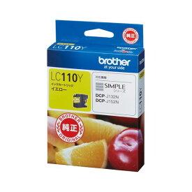 AV・デジモノ (まとめ) ブラザー BROTHER インクカートリッジ イエロー LC110Y 1個 【×5セット】