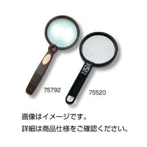 (まとめ)ハンドルーペ 75520【×5セット】